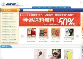 japaniphonecase.com