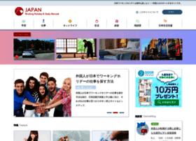 japanlifesupport.com