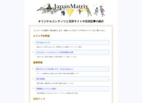 japanmatrix.com