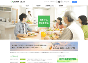 japanmeat.co.jp
