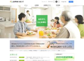 japanmeat.co.jp