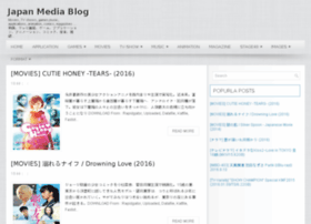 japanmediablog.blogspot.jp