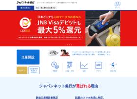 japannetbank.co.jp