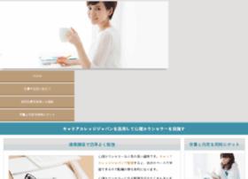 japannvc.com