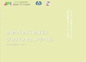 japanpitravel.com