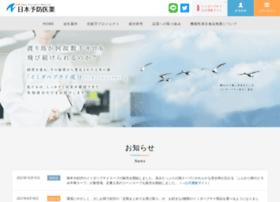 japanpm.com