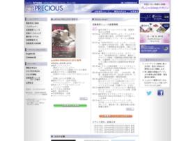 japanprecious.com