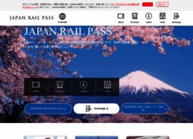 japanrailpass.net