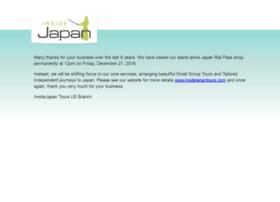japanrailpass.us