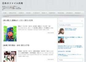 japanshared.blogspot.jp