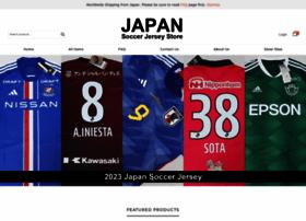 japansoccer-jersey.com