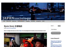 japansociology.com
