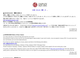japansquare.com