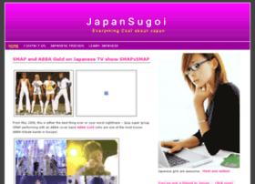 japansugoi.com