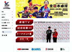 japantabletennis.com