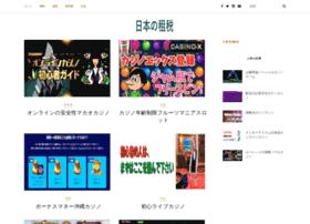 japantax.org