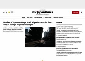 japantimes.com