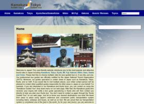 japantourguide.net