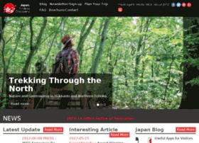 japantravelinfo.com