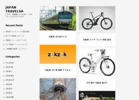 japantravelsa.com
