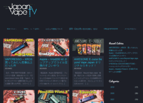 japanvapetv.com