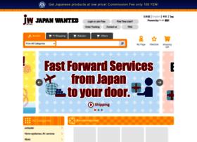 japanwanted.com