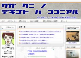 japman54.com