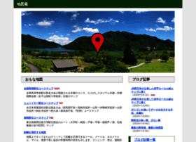 japonyol.net