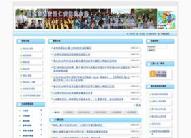 japs.tp.edu.tw