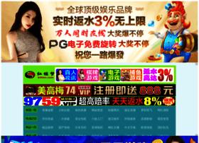 jaringurl.com
