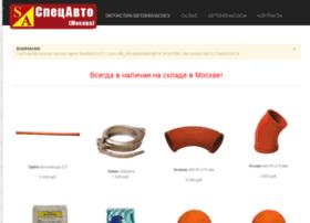 jarovas.ru