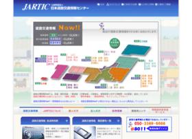 jartic.or.jp