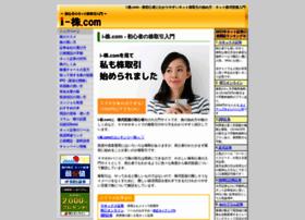 jasdaq.co.jp