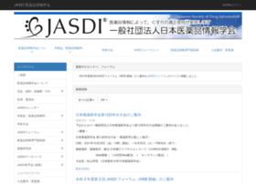 jasdi.jp