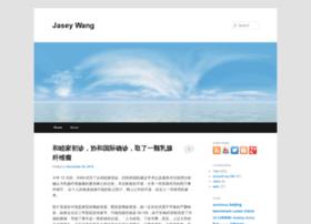 jaseywang.me