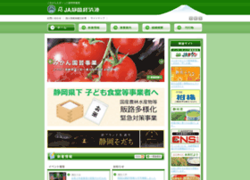 jashizuoka-keizairen.net