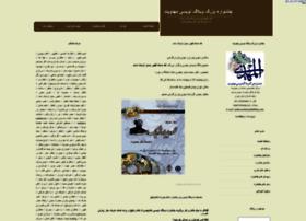 jashnvareh.mahdiblog.com
