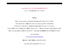 jasminspeaks.jp