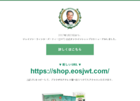 jasonwinters-shop.jp