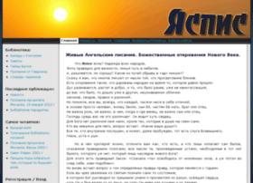 jasper.org.ru