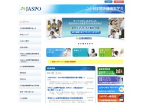 jaspo-oncology.org