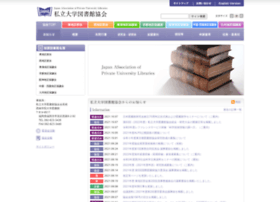jaspul.org