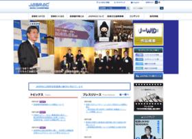 jasrac.or.jp