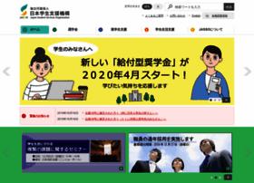 jasso.go.jp