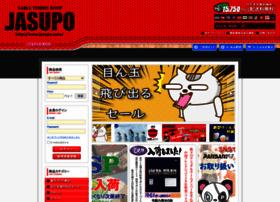 jasupo.com