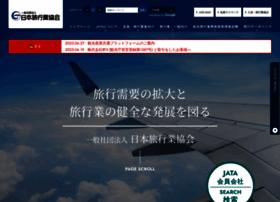 jata-net.or.jp