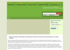 java.mobportal.net