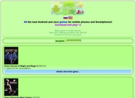 java1.ru