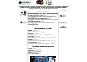 java2phone.ru