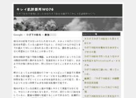 javaaster.com